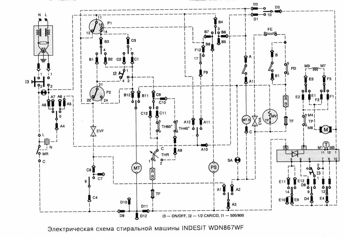 схема электрическая принципиальная двигателя